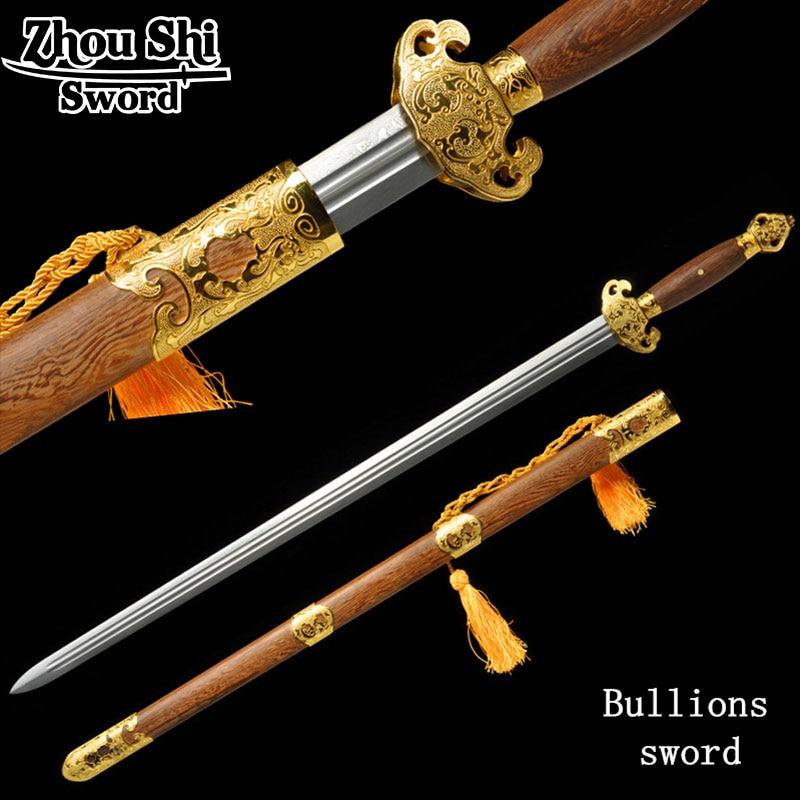 Damascus Steel Feng Shui Jian