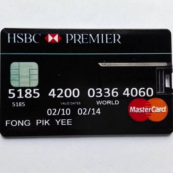 Carte Bleue Hsbc Premier.Pen Drive Hsbc Premier Card Usb Flash Drive Pendrive Hsbc Premier Bank Card U Disk