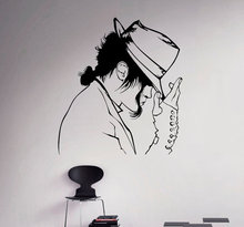 Cool Michael Jackson Pattern With His Hat Dacing Wall Sticker The King Of Pop Art Mural Designed Vinyl Home Decor Y-981