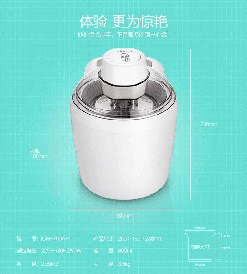 Ice Cream Machine Children Mini- Ice Cream Machine Household Small-sized Fully Automatic Ice Cream Trigger Commercial 17