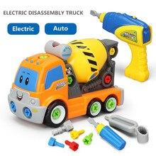 Детские развивающие разборки инженерный грузовик Дети сборки винт авто электрические игрушки грузовики лучший подарок