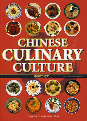 Chinese Culinary Culture Language English Keep On Lifelong Learning As Long As You Live Knowledge Is Priceless And No Border-192