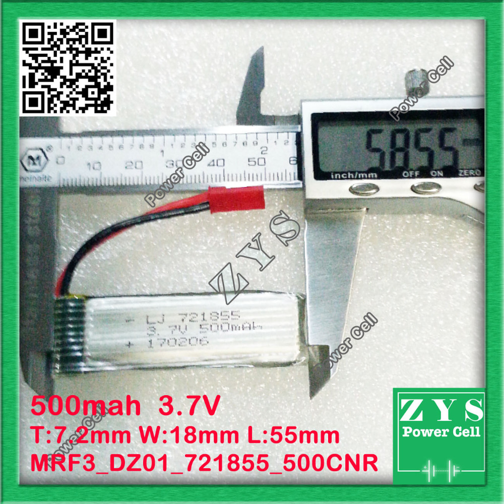 Safety Packing, 2 pin MP3 3.7V 500mAh lithium polymer <font><b>battery</b></font> <font><b>721855</b></font> MP4 remote control airplane model Drone Zone 7.2x18x55mm image