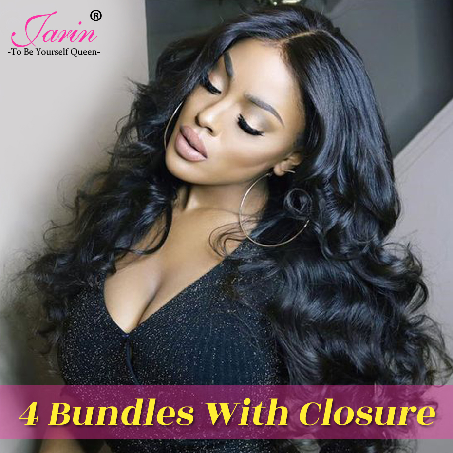 Jarin Indian Hair Weave 4 Bundles With Lace Closure Free
