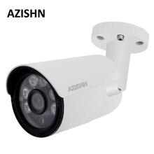 Камера видеонаблюдения AZISHN, 4 МП, IP, ONVIF H.265/H.264, 25fps, IP66, металлическая, Hi3516D + 1/3 дюйма OV4689, 6 светодиодов