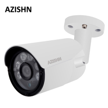 """Azishn 4mp ip 카메라 onvif h.265/h.264 25fps 감시 야외 ip66 금속 cctv 카메라 hi3516d + 1/3 """"ov4689 6 pcs 어레이 led"""