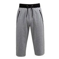 Men S Sports Gym Athletic Shorts Middle Trousers Elastic Band Zipper Pocket Sports Man Capri Middle