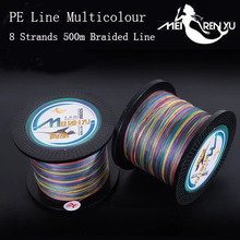 500m Multicolor 1M 1color Multifilament PE Braided Fishing Line 8 strands braid wires