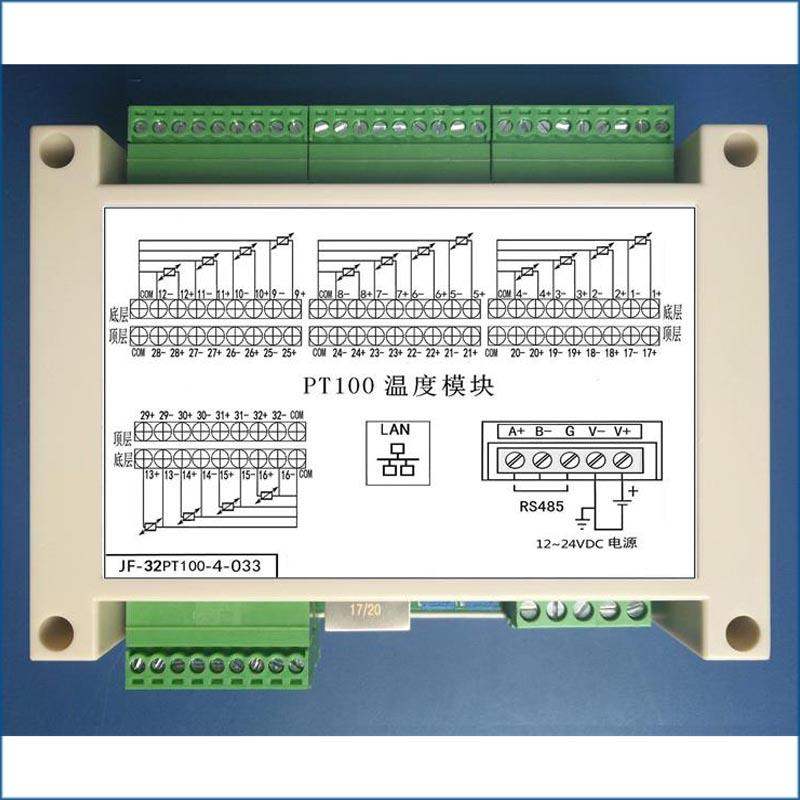 Module d'acquisition de température Pt100 32 voies Configuration modbus-rtu/Port réseau/485 Ethernet à trois fils