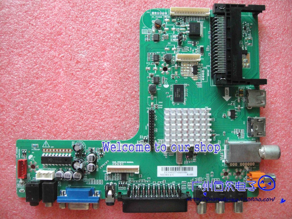 T.EME380.61 Driver Board For Screen M216H1-L01 Motherboard
