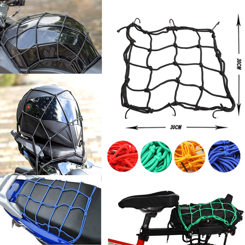 30*30cm Heavy-Duty Elastic Bungee Luggage Cargo Net Mesh Holder 6 Adjustable Hooks for Motorcycle Tank Helmet ATV Bike elastic baggage band helmet holder for motorcycle yellow