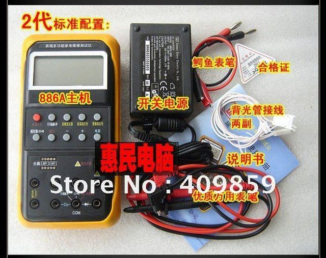 Free ship Multifunction lamp appliance repair tester light test/ Voltage regulator tube test Optocoupler Ignitor Coil capacitor