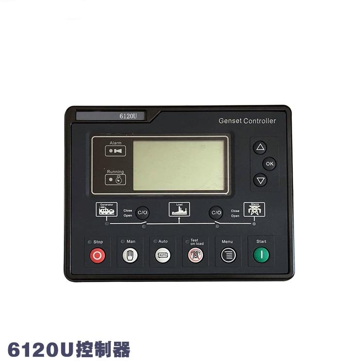 все цены на 6120U AMF diesel generating set controller. terminal box LCD controller онлайн