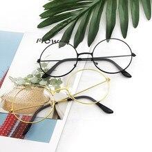 e7de089188 3 colores hombre mujer Retro grande gafas redondas de Metal transparente  gafas marco negro plata oro gafas