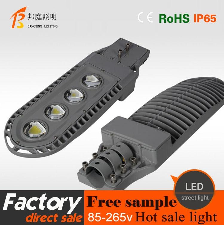 ФОТО  100w 120w 150w garden road streetlight fixture Outdoor Lamp Manufacturer