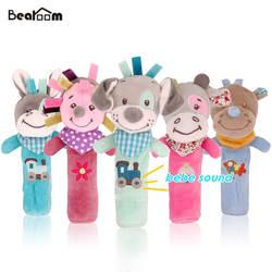 Bearoom детские погремушки-мобильные телефоны милые детские игрушки мультипликационных животных ручная погремушка мягкая малышей Oyuncak