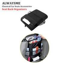 ALWAYSME универсальный органайзер для спинки сиденья автомобиля, органайзер для детского заднего сиденья, многоцелевая дорожная сумка для хранения с сохранением тепла