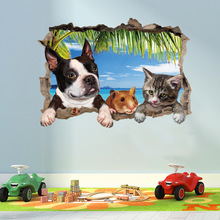 3D Wall Stick Cute Dog Cat  Animal Scenery Decal for Kids Living Room Decoration Mural Home Decor Sticker Art Wallpaper
