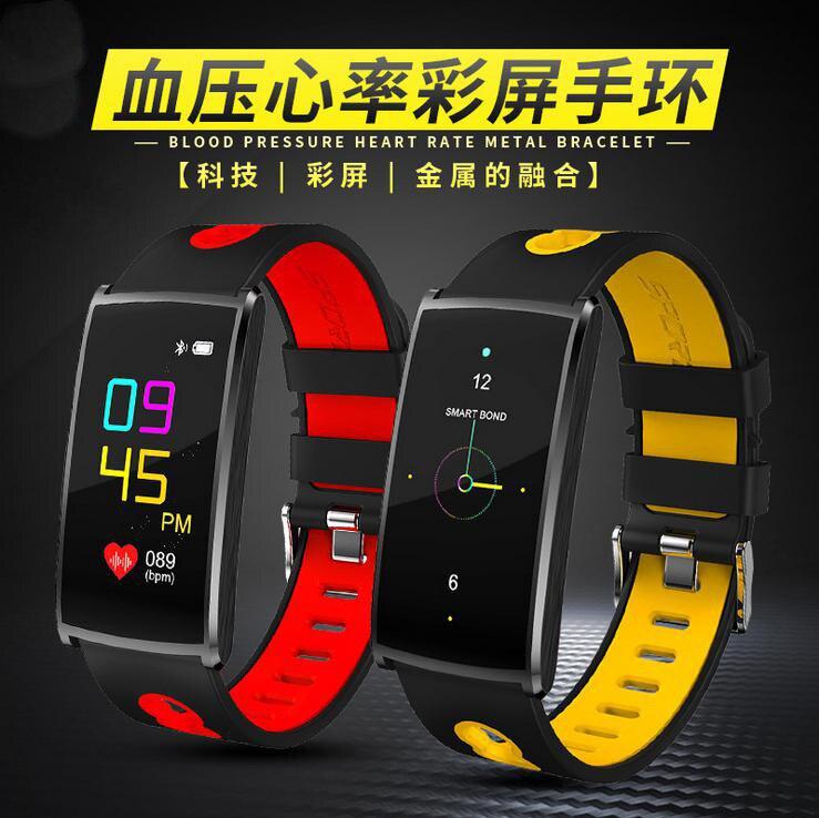 Heiße Presion Arterielle Frauen Männer Smart Uhr - Intelligente Elektronik