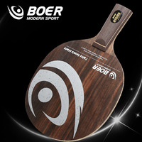 Boer XL 125125 Professional POWER Carbon Table Tennis Blade Ping Pong Blade Super Light Table Tennis Bat
