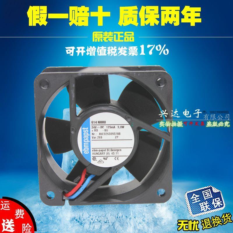 New imported original Ebm 614 NHHU DC24V 3.0W 125mA two-wire fan
