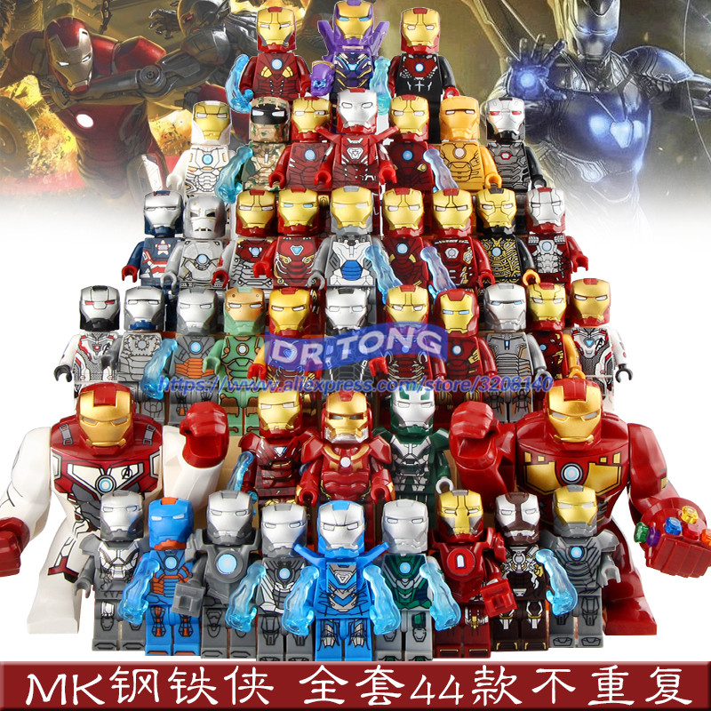 50pcs Building Blocks Super Heroes Iron Man Mark9 Mark10 Mark11 Mark12 Mark13 Mark23 Mark26 action Figures Children BR257