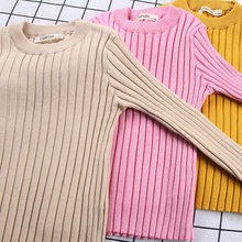 Girls Sweater Pink Tiny Cotton Winter Autumn Fashion Boys Shirt Knitted Sweaters Children Sweaters Pullover Ribbed Cardigan Tops