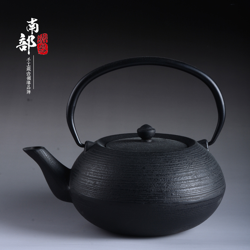 900ml Genuine Japanese Cast Iron Teapot Kung Fu Tea iron teapot Uncoated Pig Iron Kettle Boiled Water Tea Pot Free Shipping