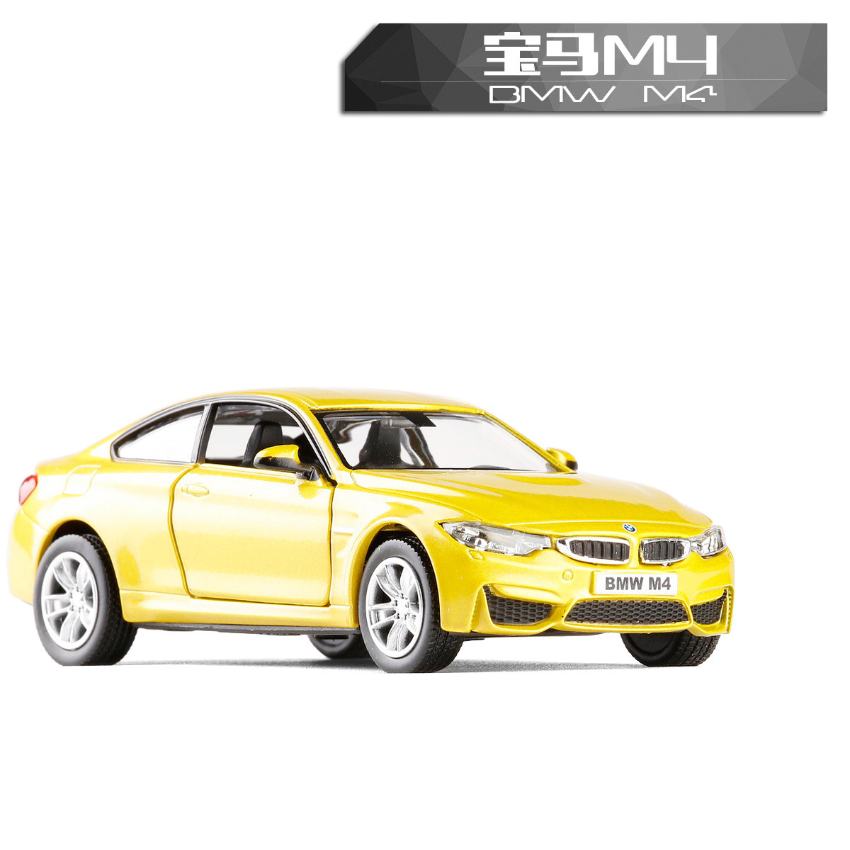 1:36 RMZ High Simulation City Exquisite Metal BMWToy Vehicles Car Styling M4 Limousine Alloy Diecast Pull Back Model Kid Toy Car