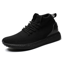 YeddaMavis Mesh Shoes Men Sneakers 2019 Spring New Breathable Flying Woven Trainers Black Lace-up Casual Shoes Male Flats Shoes 2018 genuine leather shoes casual lace up business flats spring black solid shoes luxury trainers summer male adult shoes