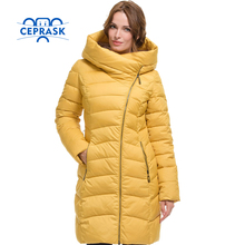 CEPRASK 2017 High Quality Women Winter Jacket Plus Size Long Fashionable Women's Winter Coat Hooded Warm Down Jacket Parka