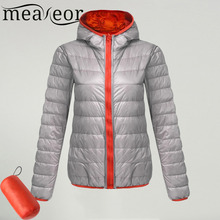 Meaneor Women Warm Coats Jackets Hooded Long Sleeve Zip-up Light weight Quilted Ultra Light Down Jacket 2017 New Winter Tops