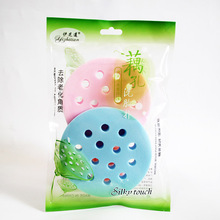 2pcs Multifunction Cosmetic Puff wash flapping wash cotton cleansing flutter wash flutter High Quality gentle Cleansing Flutter