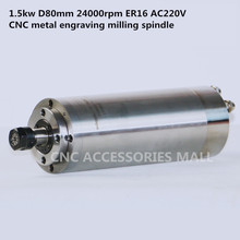 цена на 4pcs bearing Constant power CNC spindle motor 1.5kw ER16 AC220V water cooled spindle motor For metal
