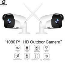 ONEYES IP Camera outdoor 1080P HD Network IP Camera 2.0MP  Home Security Waterproof Wireless Camera wifi Surveillance CCTV cam good waterproof hd ip camera 1080p cctv security ip cam network video camera outdoor with audio in support pc mobile remote view