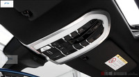 Yimaautotrims Auto Accessory Up Roof Reading Lights Lamp Cover Trim Interior Fit For Porsche Macan 2014 2019 / Panamera 2015