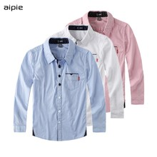 Hot Sale Children's Shirts Cotton 100% Solid Full-sleeved Kids boy's Shirts Clothing For 4-12 Years Wear in school 100 ideas for early years practitioners school readiness