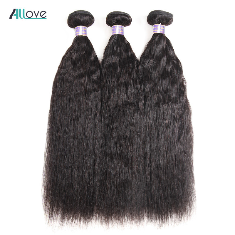 Allove Peruvian Yaki Straight Human Hair Weave Bundles Natural Color Double Machine Weft Hair Extensions Non Remy Hair Bundles