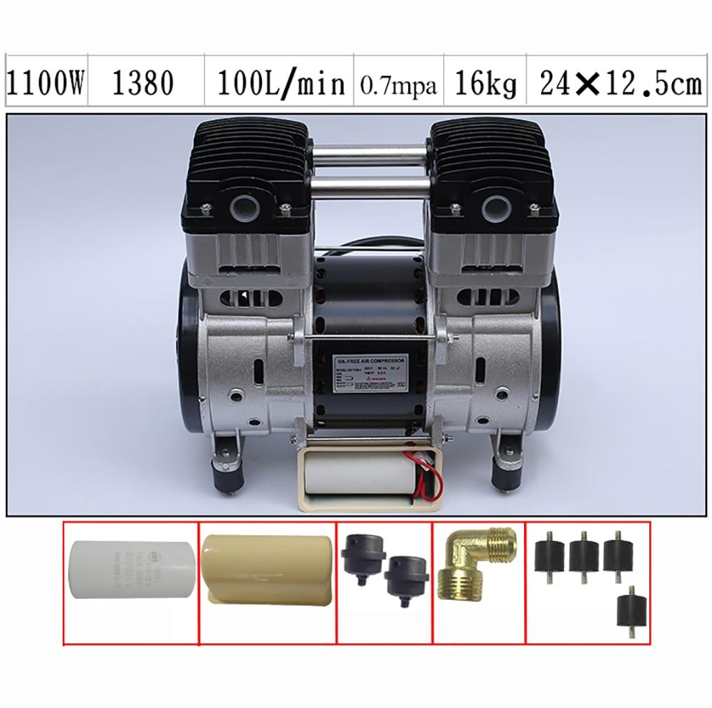 Copper Wire Oil-free Silent Air Pump Air Compressor Head Small Air Pump Head Motor Y