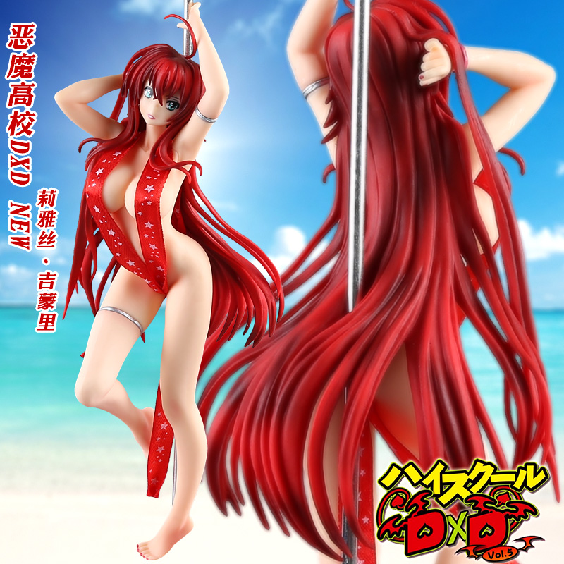 Dowin 30cm High School D&D BorN Rias Gremory PVC Figure sexy toy dowin 25cm high school dxd himejima akeno born akeno himejima 1 7 scale sexy adult pvc figure collectible model toy