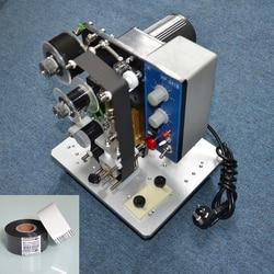 241B typu automatyczne maszyna do drukowania kodu na plastikowe torby