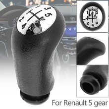 Black 5 Speed ABS Plastic Car Manual Gear Shift Handball Knob for Renault CLIO MK3 3 III Megane MK2 Scenic MK2 5 Gear Models(China)