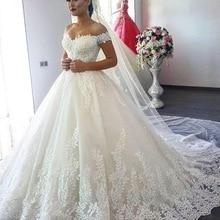 BONJEAN White Tulle Wedding Dresses 2019 Chapel Train