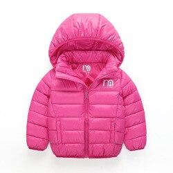 2e35fec83 Special Offer of jackets for girls khaki in Acataschav
