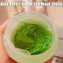 Натуральный ремонт кожи Алоэ Вера+ зеленая маска для чая 1000 г лица поврежденные восстанавливает маска для сна оборудование для салона красоты