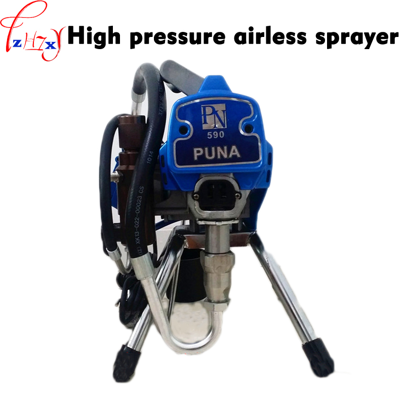 Electric high pressure airless spraying machine 590 plunger painting machine spray paint tools 220V 2300W 1PC