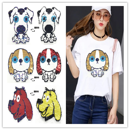 New Patches 2019 DIY  Embroidery Applique Costume Decoration Cute Dog  Transformed Sequins