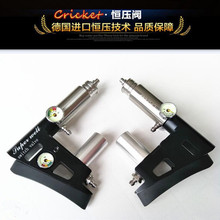 Pcp fuerza aérea condor U adaptador + válvula de presión Constante