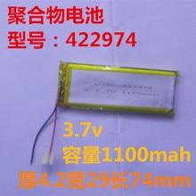 Полимер 422974 литиевая батарея 3.7v1100mah для телефона, небольшая настольная лампа, колонки и так далее Перезаряжаемые литий-ионный аккумулятор