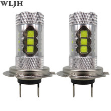 WLJH 2x 80W 24v 12v 1200 Lumen H7 Led Lamp Bulb with Projector Len Car Driving Fog Light DRL Daytime Running Lights White(China)
